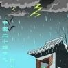 2014年2月19雨水节气 雨水节气如何养生