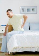 腰酸背痛要人命 小编支招缓解疼痛