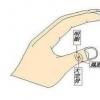 缓解眼睛疲劳的拇指穴位按摩法