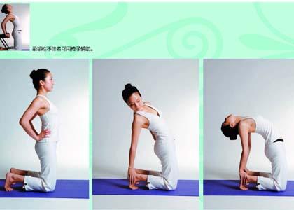 骆驼式瑜伽