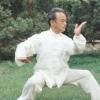 详述太极拳中的中医保健作用