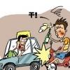 骑电动车撞人被判赔129万 安全骑车