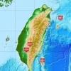 台湾台北发生地震 地震火灾要如何预防