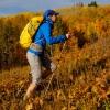 秋季出游注意保暖 衣着配饰如何搭配?