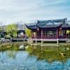 江南特色名园之上海古猗园