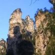 中国自然山水画张家界