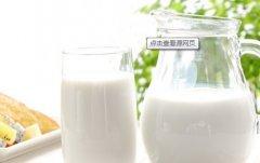 夏季巧用牛奶 营养高又防暑(如何紧