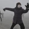 雾霾笼罩近1/7国土 雾霾天如何进行防护