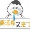 江苏又有两人死于禽流感 禽流感如何预防
