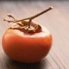 民间偏方:教你巧用柿子治小病