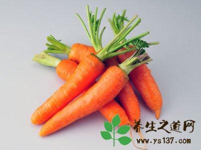 红萝卜含有丰富的粗纤维