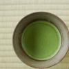 冬季养生茶首选峨眉高山五茶