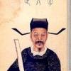 养生诗词:李东阳诗词中的茶陵