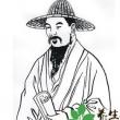 古诗词中话养生 阴平阳秘