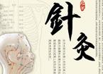 9大中医养生秘方 防疾病延年益寿